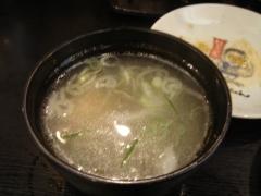 コーチン団子スープ