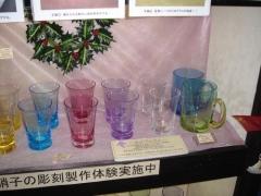 サンドブラストの土台のグラス