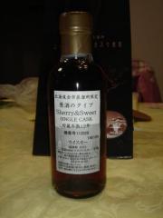 シングルカスク原酒12年「シェリー&スイート」