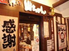 山ちゃん靖国通り店入り口