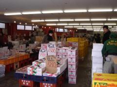 柿安商店ではイチゴも売っている